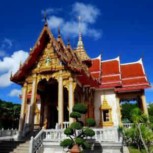 Condo Rental Phuket
